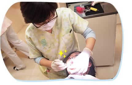 小児歯科治療について