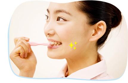 歯周病予防のために
